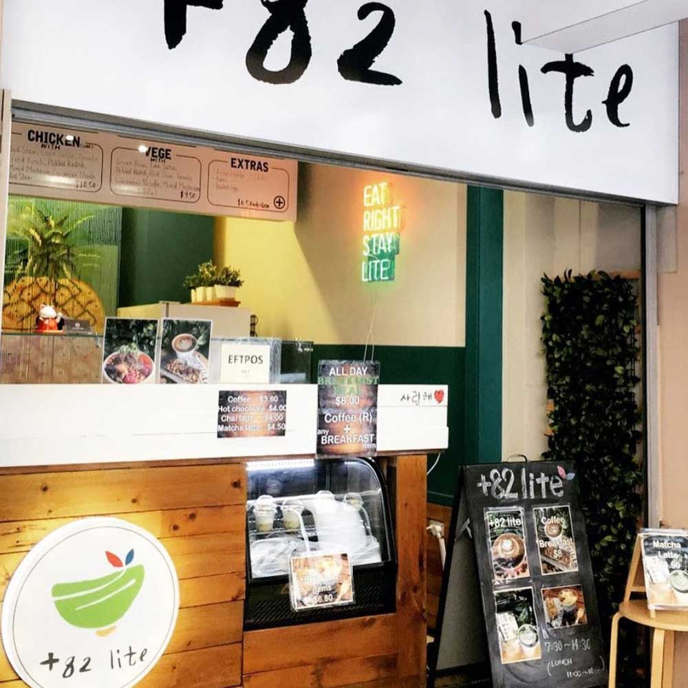 Plus-82-Lite-outside-square